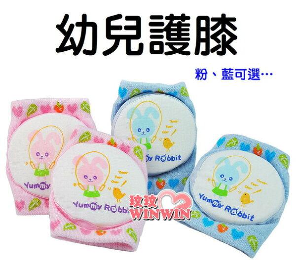 亞米兔YM -86932 幼兒護膝 (粉、藍可選) 寶寶在學爬時,保護膝蓋不易受傷