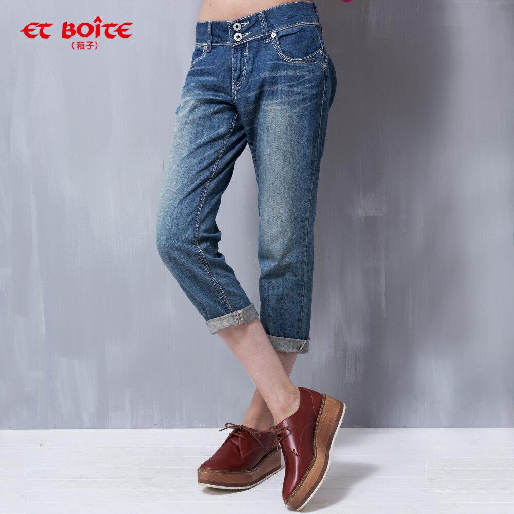 【ET BOiTE 箱子】 晶鑽八分男友褲 - 限時優惠好康折扣