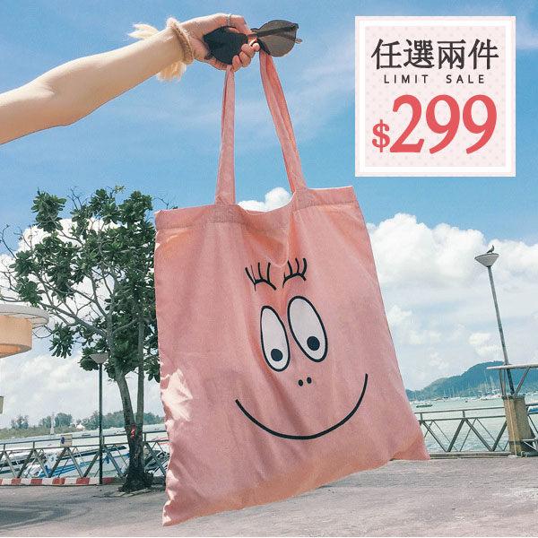 帆布包~韓國可愛泡泡先生帆布手提袋 袋 附拉鍊封口 ~AN SHOP~ ~  好康折扣