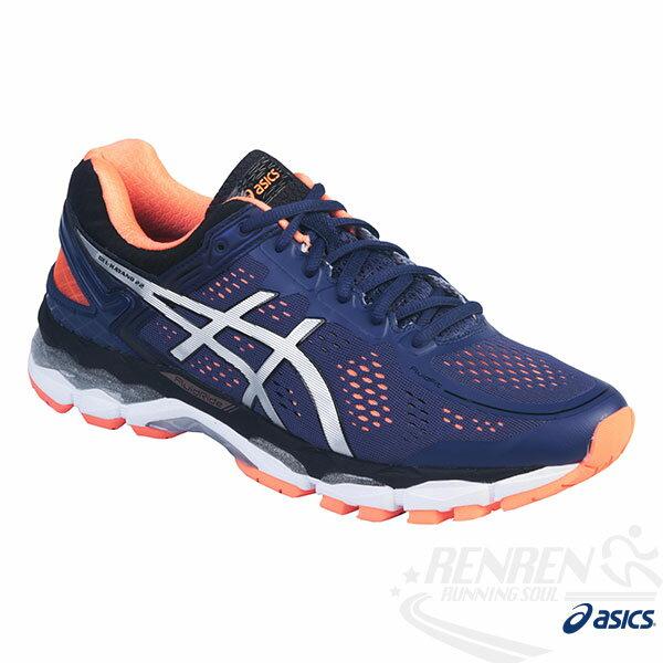 ASICS亞瑟士 GEL-KAYANO 22 (2E)  男高支撐型慢跑鞋 (藍)
