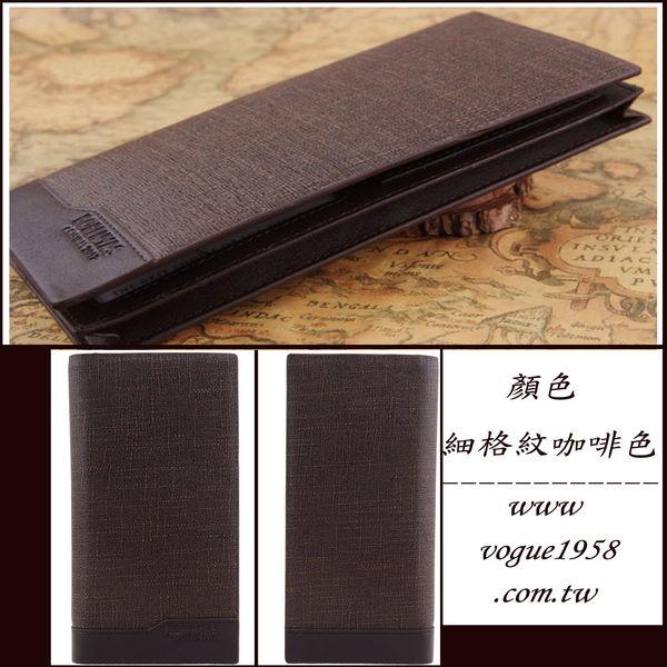 ✻蔻拉時尚✻ [CV1061] COLLA細格紋時尚男女牛皮方型長款皮夾