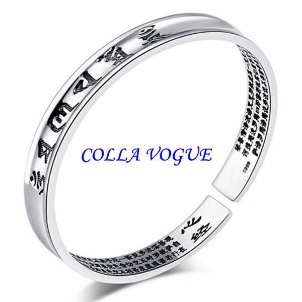 ✻蔻拉時尚✻ [CVQ62] 925_純銀心經925銀製可調式開口手環 兩色可選/抗過敏/配戴舒適/質感呈現