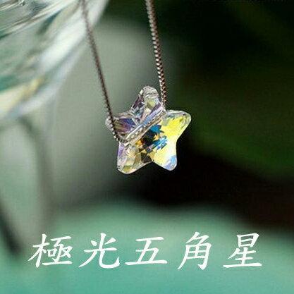 ✻蔻拉時尚✻ [KN004] 純銀水晶項鏈__極光五角星+925純銀項鏈/特價219!