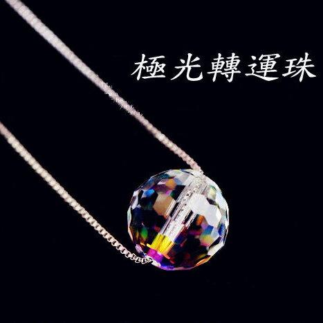 ✻蔻拉時尚✻ [KN005] 純銀水晶項鏈__極光轉運珠+925純銀項鏈