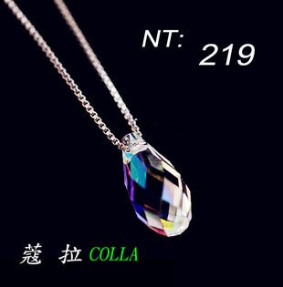 ✻蔻拉時尚✻ [KN006] 純銀水晶項鏈__極光水滴+925純銀項鏈