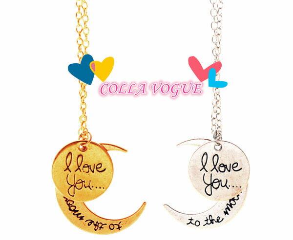 ✻蔻拉時尚✻ [Y31Q5] COLLA_愛的宣言 歐美流行I Love You刻字月亮可調式項鍊 情人節首選/金銀兩色