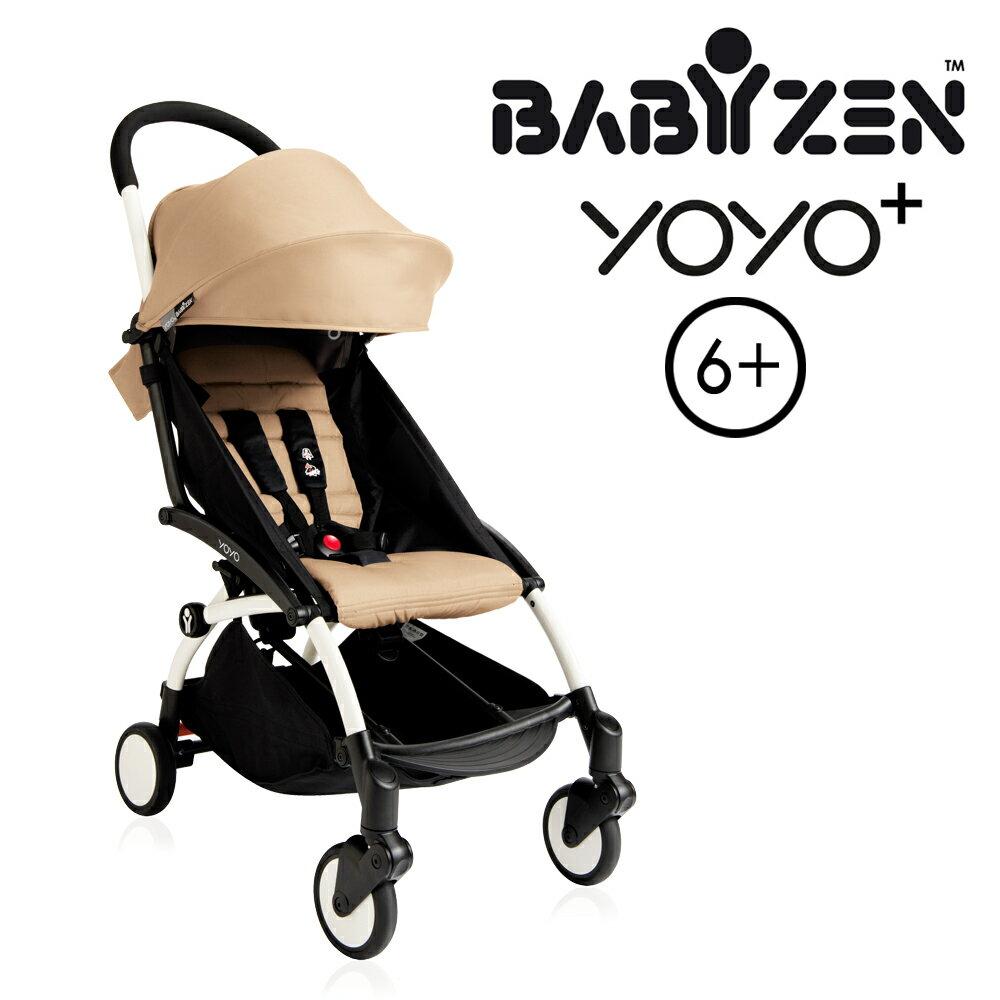 【加購Borny全身包覆墊享$990】法國【BABYZEN】 YOYO-Plus手推車(褐色) 0