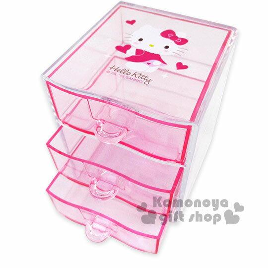 〔小禮堂〕Hello Kitty 迷你三抽收納盒《透明粉.翹臀.愛心》可當飾品盒