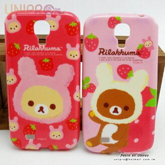 【UNIPRO】 三星 S4 i9500 拉拉熊 懶懶熊 牛奶妹 Rilakkuma TPU手機殼 軟殼