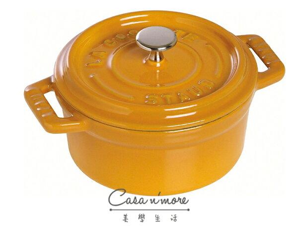 Staub 圓形鑄鐵鍋26cm,5.0L(芥末黃)