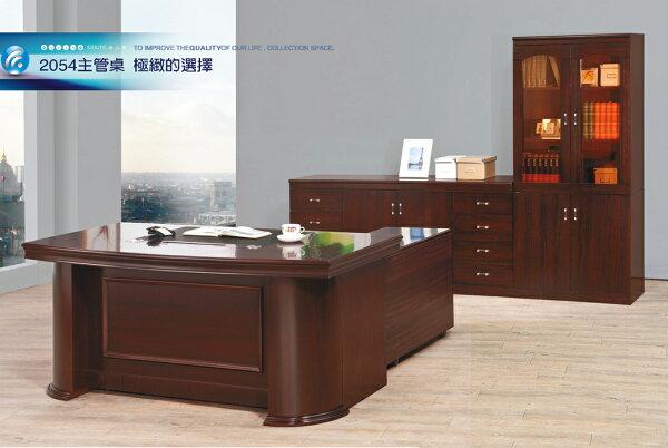 【 IS空間美學 】2054主管桌 極緻的選擇