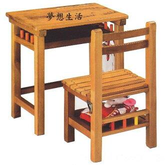 【IS空間美學】《實木課桌椅國小型》升降椅/休閒椅/書桌椅
