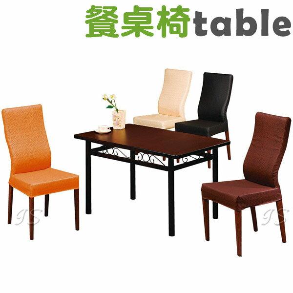 ~ IS空間美學 ~4X2.5尺烤黑管富貴餐桌 路易士餐椅整組 ~  好康折扣