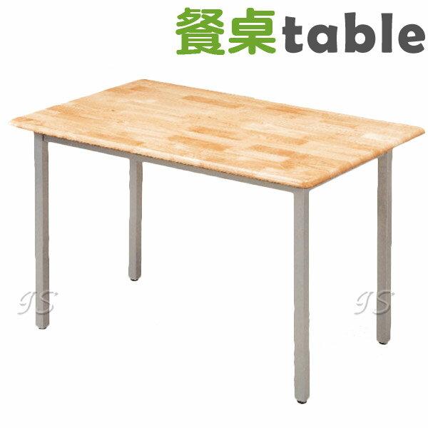 ~ IS空間美學 ~道奇3X2尺實木桌^(本色^)