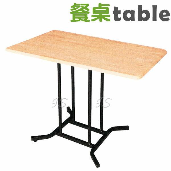 ~ IS空間美學 ~3X2尺工字腳實木桌 ~  好康折扣