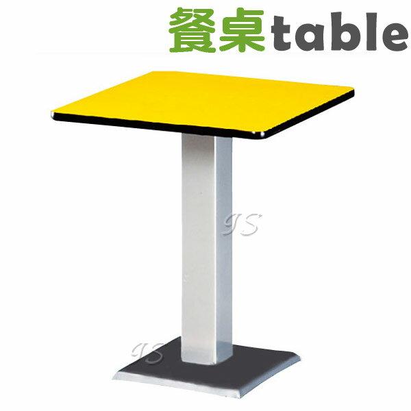 ~ IS空間美學 ~711B烤銀2X2尺木心板黃色桌 ~  好康折扣