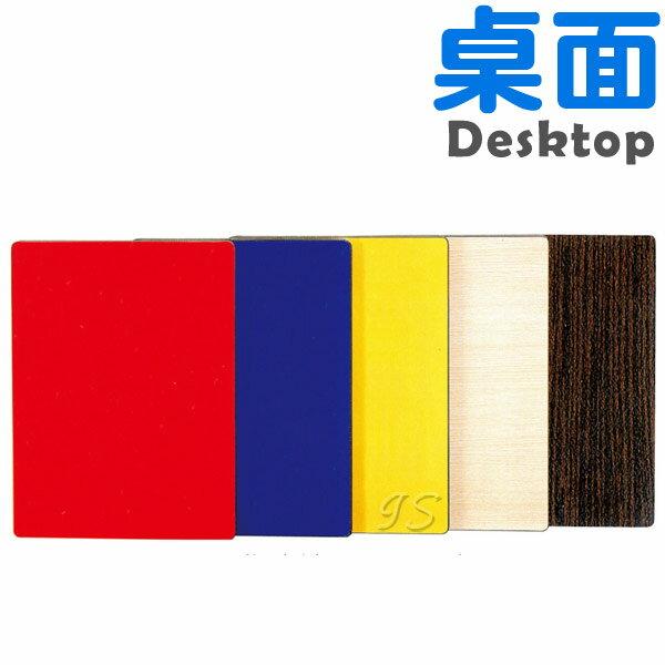 【 IS空間美學 】彩色木心板桌面 多種形狀尺寸