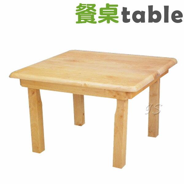 【 IS空間美學 】2X2尺 折腳合式桌