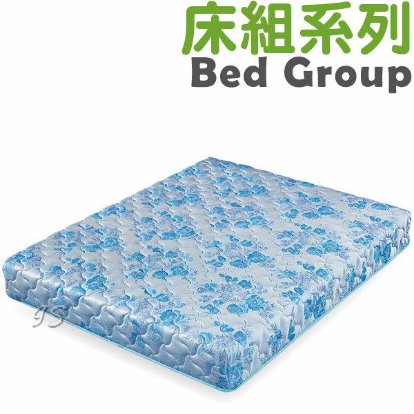 【 IS空間美學 】3尺緹花布床包 多種尺寸