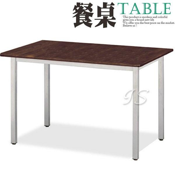 ~ IS空間美學 ~道奇胡桃色實木餐桌 ~  好康折扣