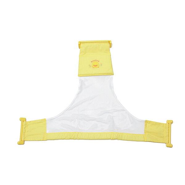 『121婦嬰用品館』黃色小鴨 沐浴網床(不含浴缸) 0