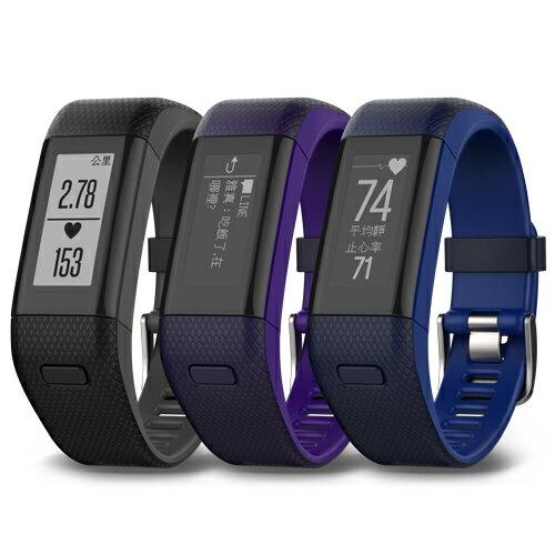 GARMIN vivosmart HR  腕式心率智慧手環   黑紫藍三色  原廠保固  (無GPS版)