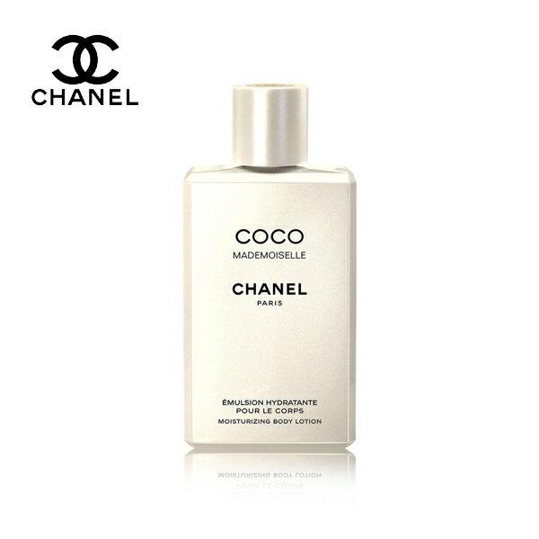 CHANEL 香奈兒 摩登COCO輕盈保濕身體乳液 200ml《Umeme》