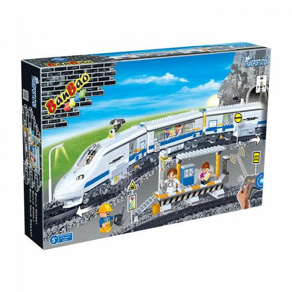 【BanBao 積木】運輸系列-火車總站 8221  (樂高通用) (滿2000元再送積木回力車一盒)
