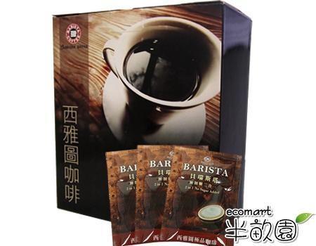 《西雅圖》極品咖啡 二合一 貝瑞斯塔 100包/盒
