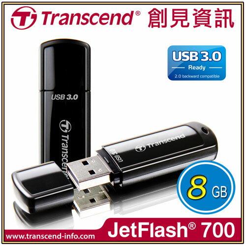 【Transcend 創見】JF700 USB3.0 8G黑/隨身碟 TS8GJF700