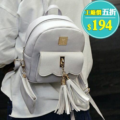 流蘇雙件套鐵牌字母後背包 迷你包 手拿零錢包 包飾衣院 P1802 現貨+預購