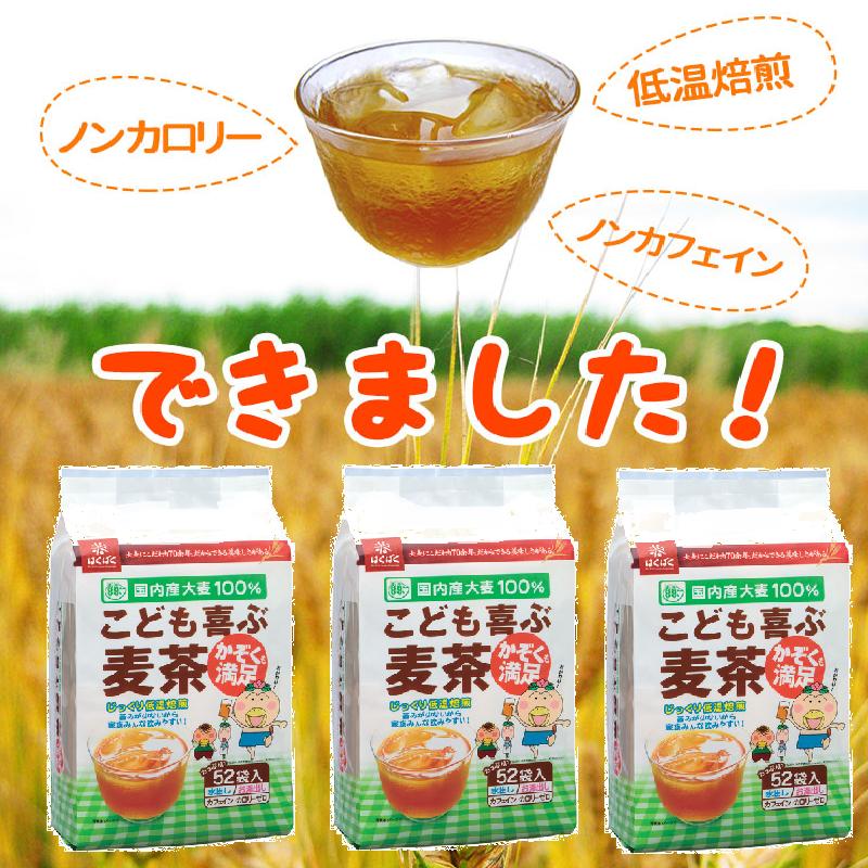 有樂町進口食品 日本進口 HAKUBAKU 52袋麥茶包 416g 4902571271253 0