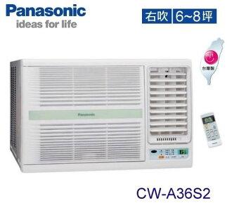【佳麗寶】-(含標準安裝)(國際Panasonic) 6-8坪窗型右吹分離式冷氣CW-A36S2