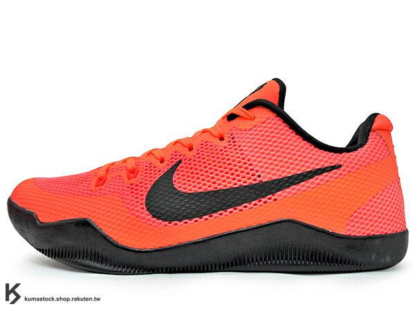 2016 NBA 湖人球星 小飛俠 最新代言鞋款 ENGINEERED MESH 鞋面科技 搭載 NIKE KOBE XI 11 EP EM LOW 低筒 亮橘紅 橘紅黑 Kobe Bryant 籃球鞋 LUNARLON 鞋墊 超強抓地外底 (836184-806) 1016