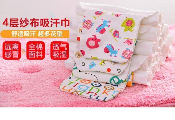 吸汗巾  高密度四層紗布吸汗巾(1條裝) RA1121
