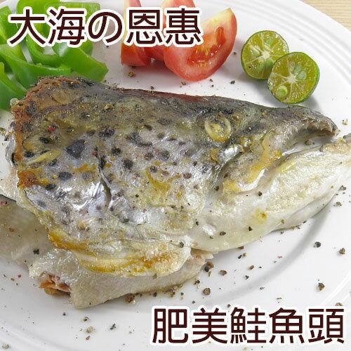 一番嚴選!肥美鮮凍鮭魚頭 (淨重400g±10%/包)