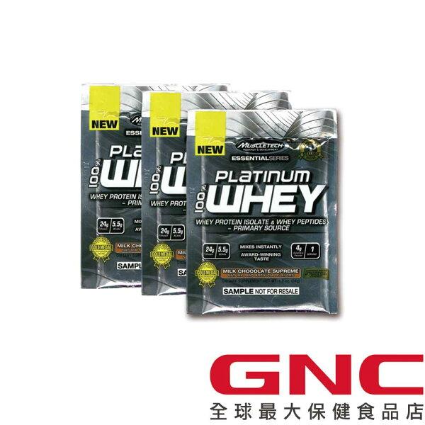 【GNC健安喜】Muscletech 乳清蛋白飲品-巧克力口味 34g(隨身包)*3入