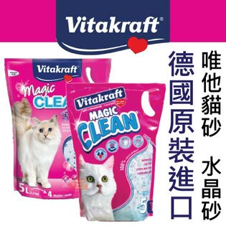 【恰恰】德國VITA抗菌消臭水晶貓砂5L