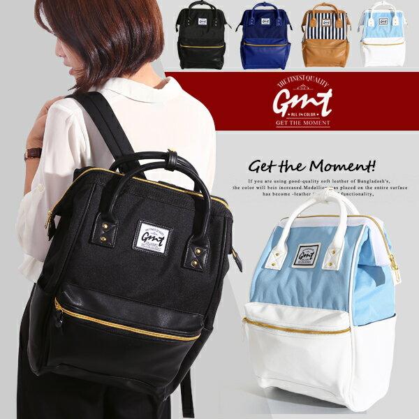 E&J【011020-01】免運費,GMT挪威潮流品牌 大開口雙面料後背包(黑色) ;旅遊包/登山包/雙肩背包
