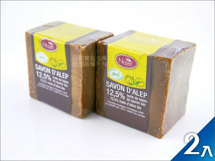 快樂屋? (2入)法國原裝進口 Najel 皇家精油手工皂.橄欖皂.馬賽皂