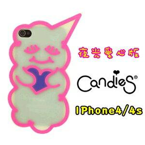 ~Candies~睡眠雲寶寶^(夜光愛心版^)桃紅~IPhone4 4S