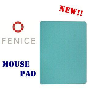 【FENICE】滑鼠墊(蒂芬妮綠+深棕)-文具用品    辦公必備良品
