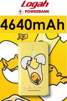 【原廠盒裝】Logah 力銘科技 GUDETAMA 蛋黃哥 4640mAh 行動電源(打蛋款)