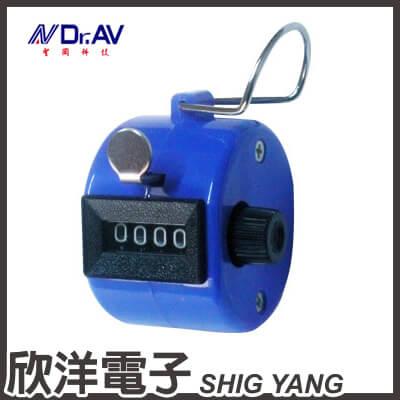 ※ 欣洋電子 ※ 聖岡科技 機械式計數器 ABS塑殼輕巧型 0-9999 (GM-69)