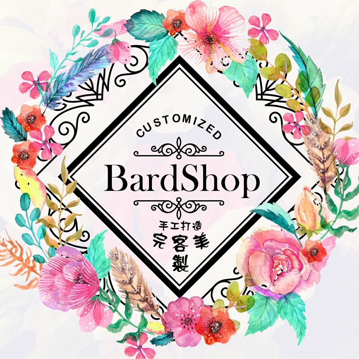Bardshop