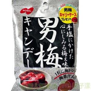*即期促銷價*日本NOBEL 紫蘇男梅汁糖[JP028] - 限時優惠好康折扣