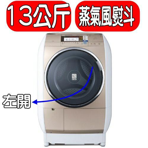 《特促可議價》HITACHI日立【SFBD3900T】洗衣機《13公斤,左開》