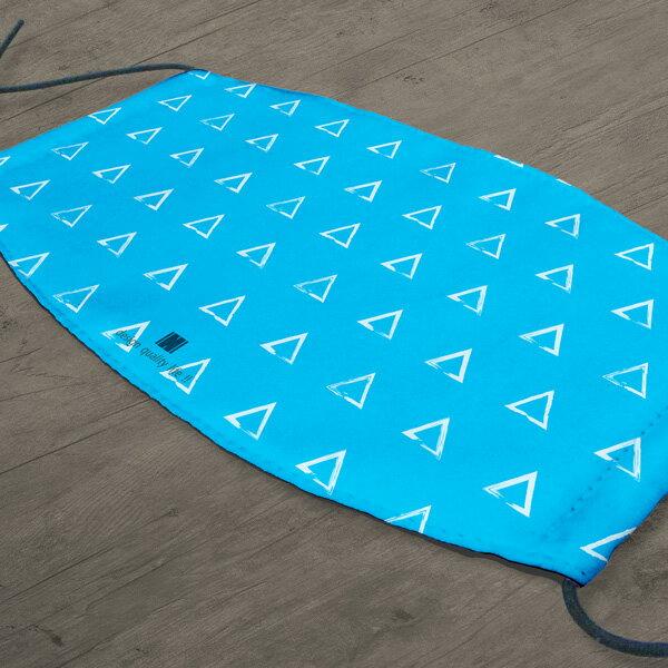 [ IHERMI ] 個性口罩 / 幾何藍三角 / 愛好蜜 MIT台灣製造好安心 環保染劑使用 極細緻印染技術 1