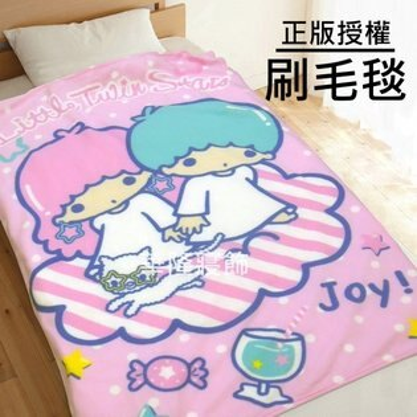 【正版卡通KIKILALA雙子星】輕柔刷毛毯 冷氣毯 薄毯 小涼被 可鋪可蓋方便攜帶~華隆寢具
