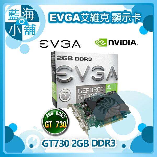 EVGA 艾維克 GT730 2GB DDR3 顯示卡